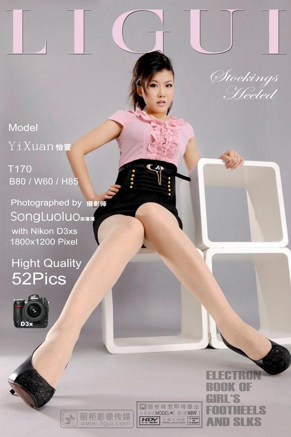 [Ligui丽柜]2011.08.26 会所最新足模怡萱 model 怡萱[53P/15.9M]